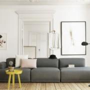 connect_grey_livingroom_leaf_around