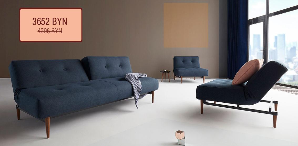 buri-sofa-1