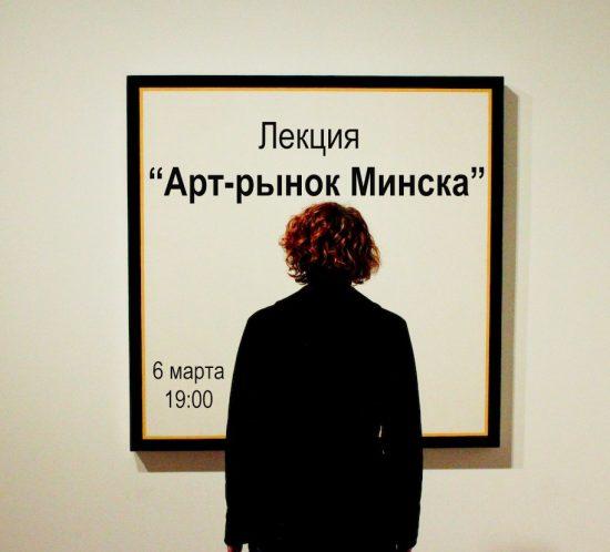 art-critics