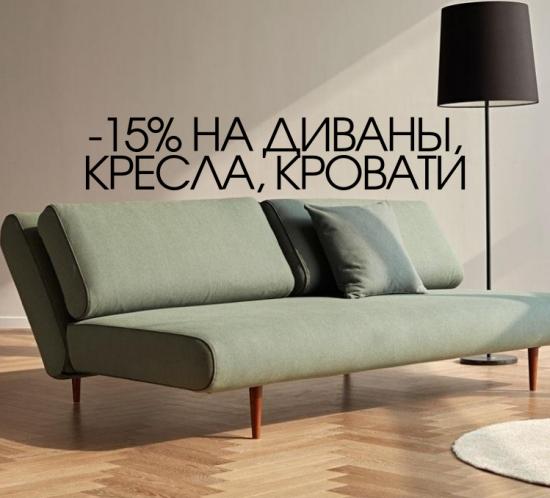 sofas15