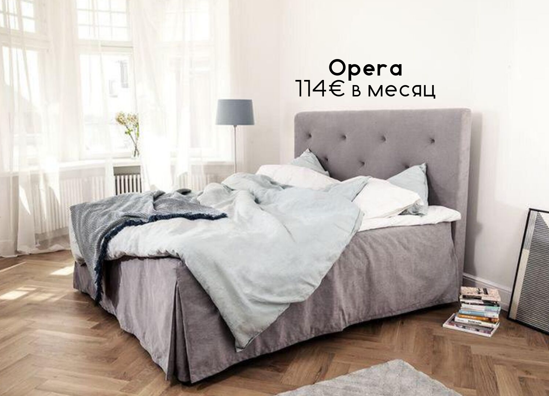 opera bed