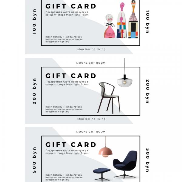 gift_cards_moonlightroom