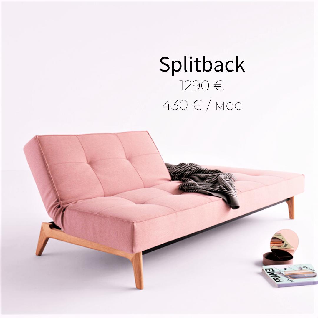 split-pink
