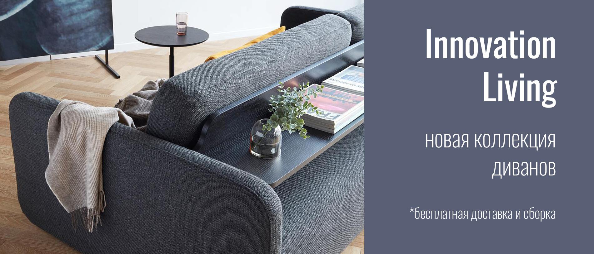 MR Slider Sofa – Right 02